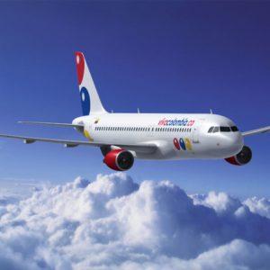 Aerocivil vigilará a VivaColombia para que cumpla con pasajeros